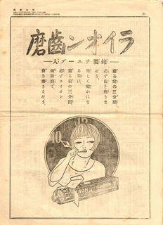 KOUKOKU13.jpg