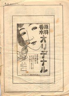 KOUKOKU14.jpg