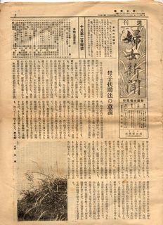 KOUKOKU18.jpg
