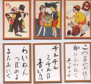 karuta5.jpg