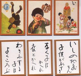 karuta7.jpg