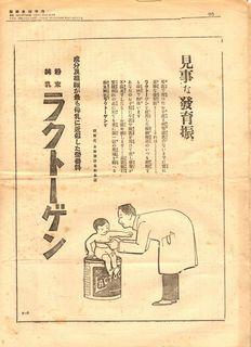 koukoku3.jpg