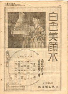 koukoku8.jpg