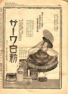 koukoku9.jpg