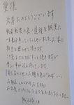 udagawa3.JPG