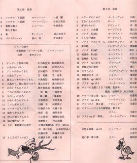 山本2.jpg