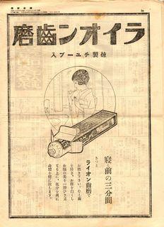KOUKOKU11.jpg