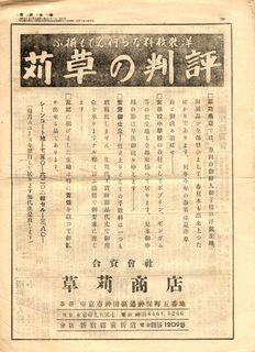 KOUKOKU17.jpg