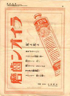 KOUOKOKU12.jpg