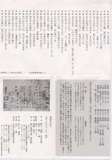 karuta4.jpg