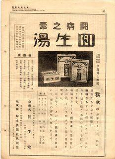 koukoku4.jpg