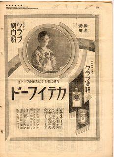 koukoku6.jpg