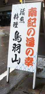 maguro5.jpg